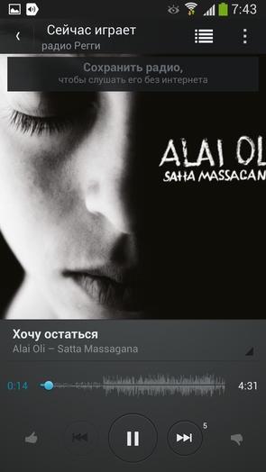Яндекс.Музыка - обложка