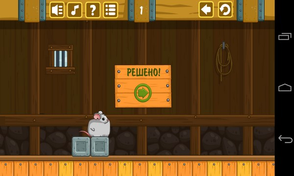 Cheese Barn - логическая игра на Samsung Galaxy S4