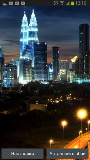 City at Night Live Wallpaper – огни большого города для Galaxy S4