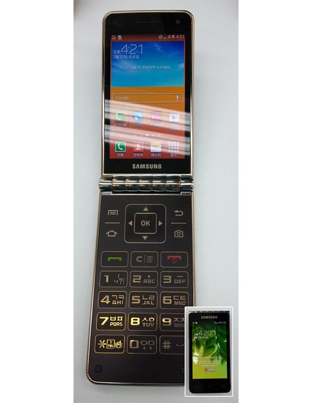Фотография Clamshell Samsung Galaxy Folder SHV-E400K