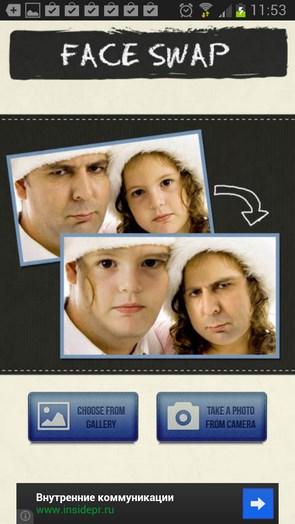 Face Swap – обмен лицами для Самсунг Галакси С4
