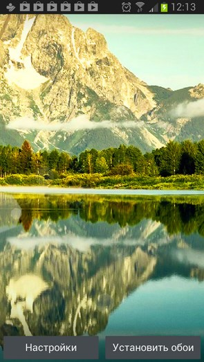 Free Mountains Wallpaper – горное озеро для Galaxy S4