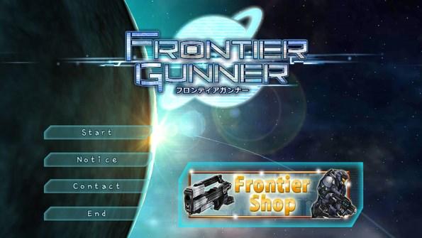 Frontier Gunners – космический рейнджер для Галакси С4