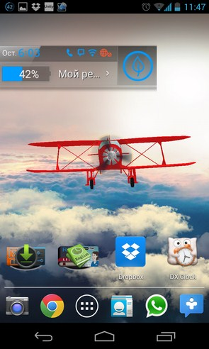 Gliders in the sky LWP 3D - интерактивные обои на Samsung Galaxy S4