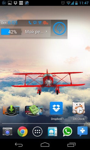 Gliders in the sky LWP 3D - живые обои на Samsung Galaxy S4