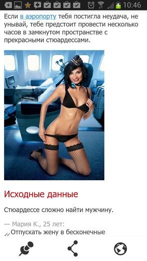 MAXIM Russia – онлайн журнал для Samsung Galaxy S4, S3