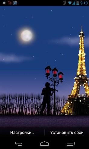 Mon Ami Paris Live Wallpaper - живые обои на Андроид