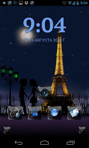 Mon Ami Paris Live Wallpaper - анимированные обои на Samsung Galaxy S4