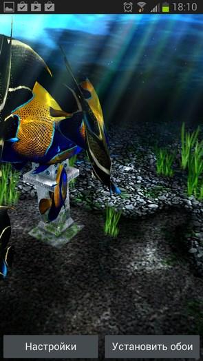 My 3D Fish II – морское дно для Samsung Galaxy S4, S3
