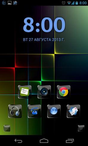 Nexus Neon Grid Pro HD  - анимированные обои на Samsung Galalxy S4