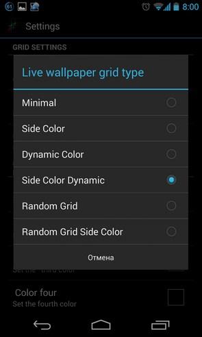 Nexus Neon Grid Pro HD  - интерактивные обои на Galalxy S4