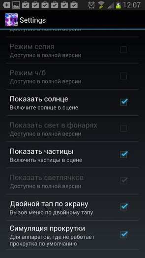 OXON L.W.Dreams Free 3D – каменные фонари для Samsung Galaxy S4