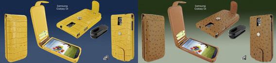 Чехол Piel Frama для Samsung Galaxy S4 - желтый и коричневый