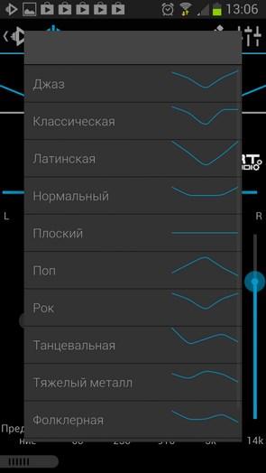 Rocket Music Player – продвинутый плеер для Galaxy S4, S3, Note