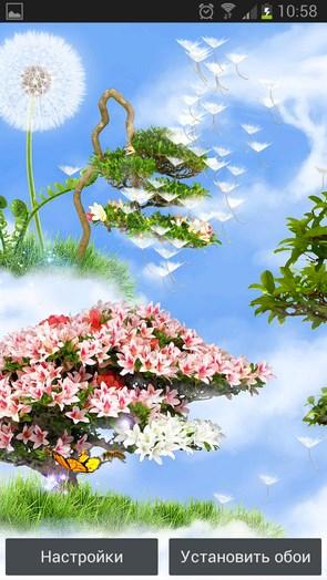 Sky Flowers HD – воздушная свежесть для Galaxy S4