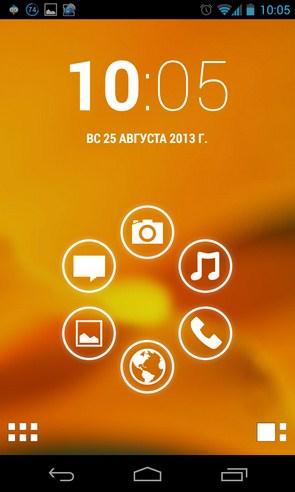 Smart Launcher - приложение на Галакси С4