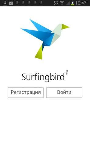 Surfingbird – простой серфинг для Samsung Galaxy S4