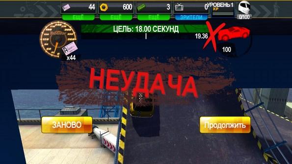 Top Gear: Stunt School SSR – безумные гонки для Galaxy S4, S3, Note