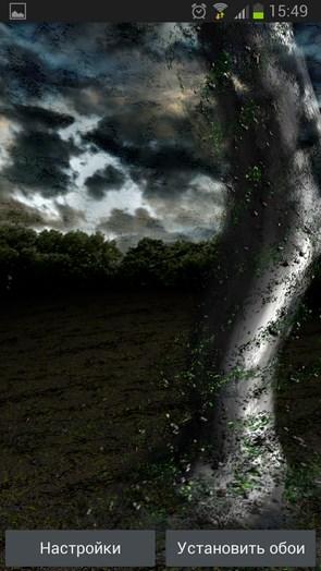 Tornado3D - разбушевавшаяся стихия для Galaxy S4