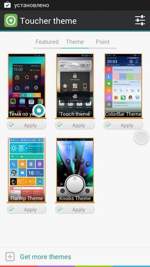 Toucher – вспомогательная панелька для Samsung Galaxy S4