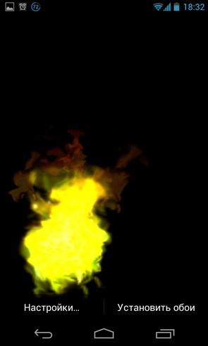 VA Fire Magic Wallpape - анимированные обои на Samsung Galalxy S4