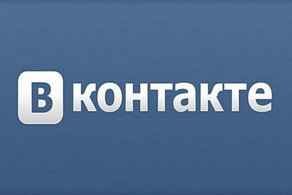 Вконтакте – официальный клиент для Samsung Galaxy S4