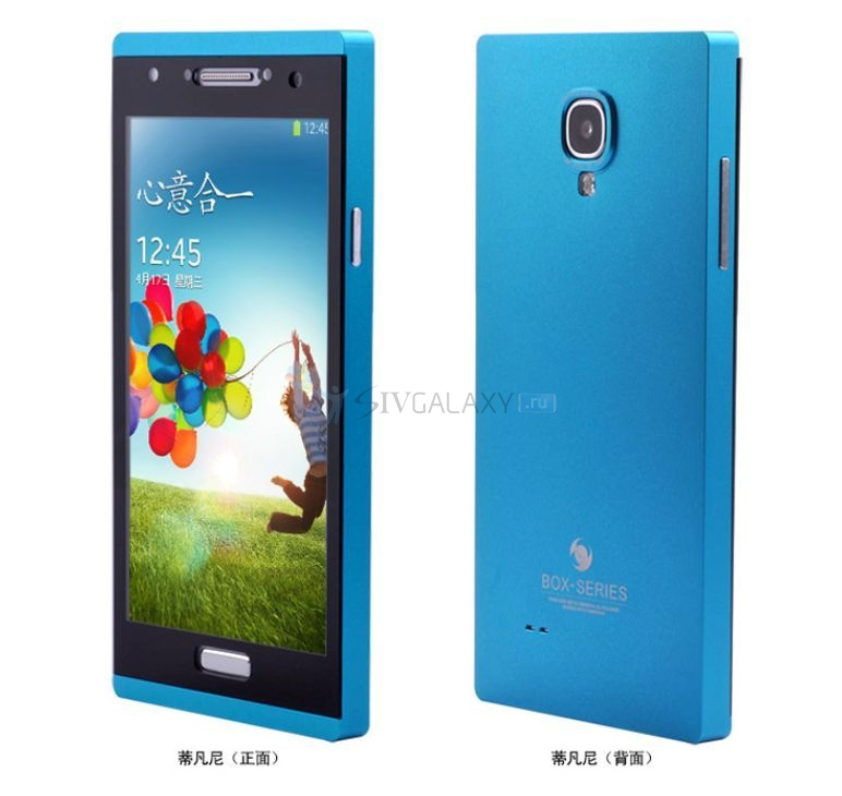 Металлический чехол для Samsung Galaxy S4 - синий