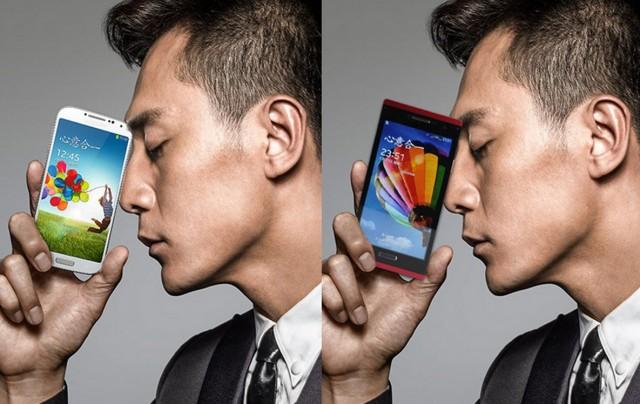 Супер чехол из металла для Galaxy S4