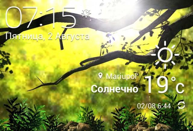 Fantasy Forest 3D Free - анимированные обои для Galaxy S4