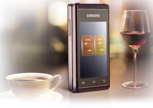 Samsung Hennessy SCH-W789 - цена и дата выхода