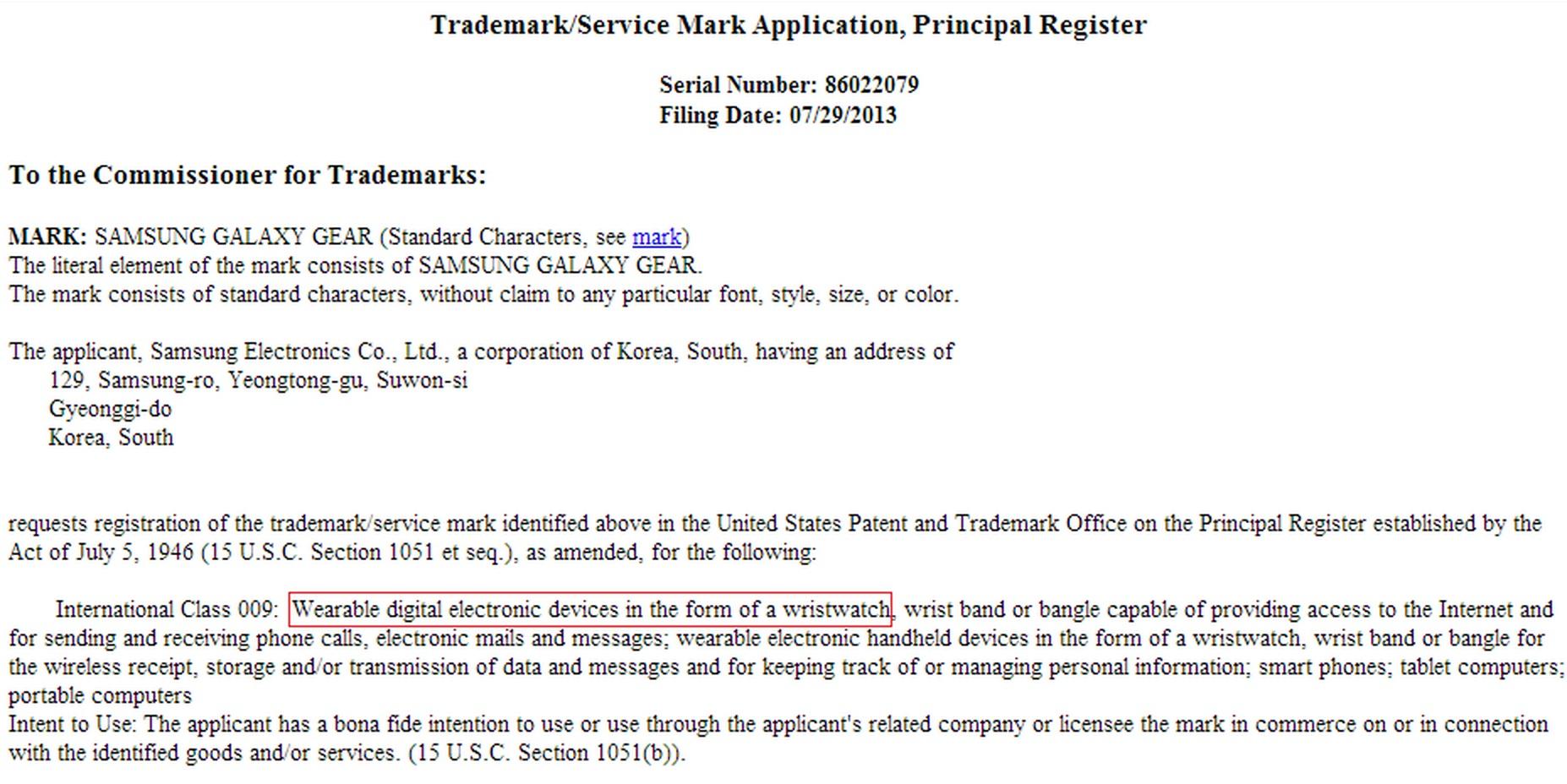 "Samsung Galaxy Gear - возможно будет ""смартвотч"""