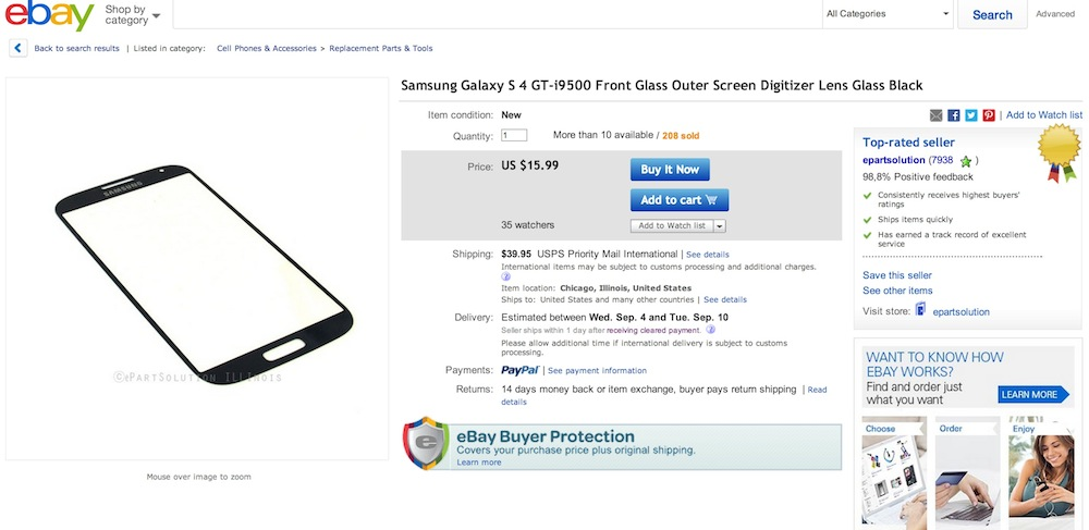 Где купить стекло на Galaxy S4