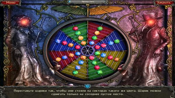 Twisted Lands: Origin - головоломки