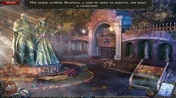 Головоломка Twisted Lands: Origin для Galaxy S4
