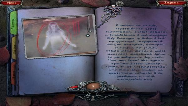 Twisted Lands: Origin - журнал