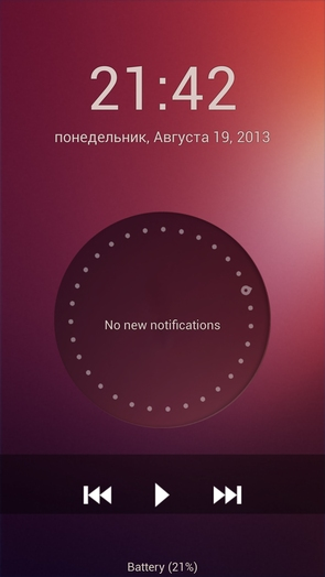 Ubuntu Touch lockscreen - блокировка в стиле Ubuntu для Galaxy S4