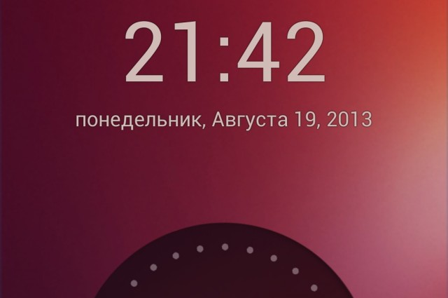 Ubuntu Touch lockscreen
