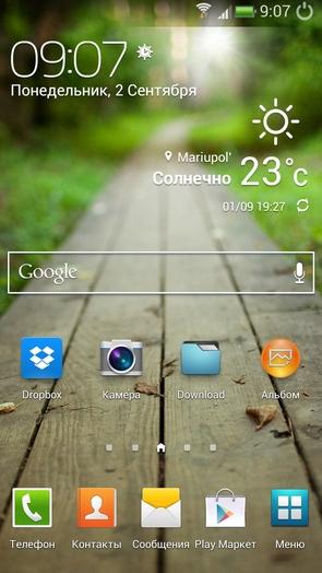 3D iOS7 Parallax LWP - живые обои