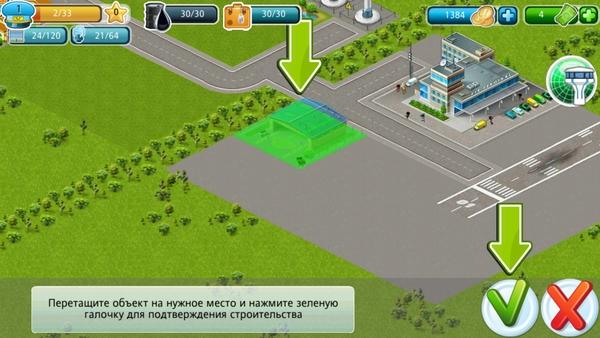 Аэропорт-Сити - строим новые ангары
