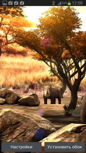 Africa 3D Free Live Wallpaper – живая саванна