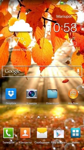 Autumn Grove 3D - осенние живые обои для Galaxy S4 и Note 3