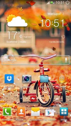 Анимированные обои осень для Galaxy S4
