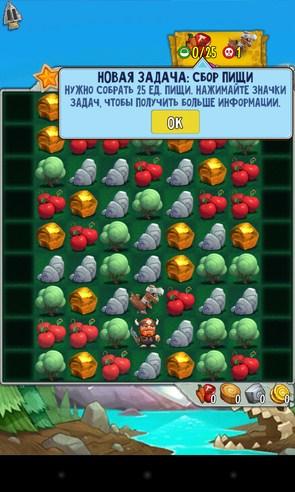 Cavemania - игра на Samsung Galaxy S4
