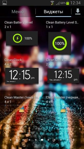 Clean Widgets – набор виджетов для Galaxy S4