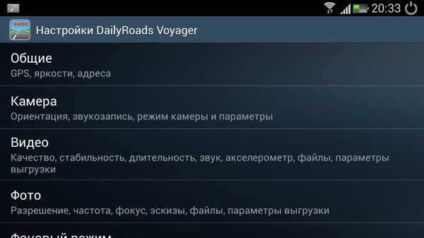 DailyRoads Voyager