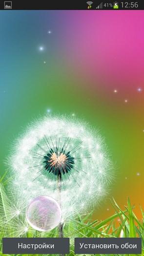 Dandelion Live Wallpaper – живой одуванчик для Samsung Galaxy S4
