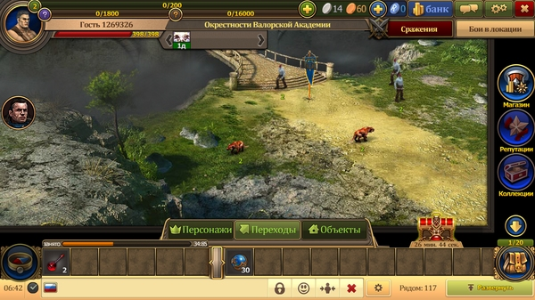 Игра MMORPG для Galaxy S4 и Note 3