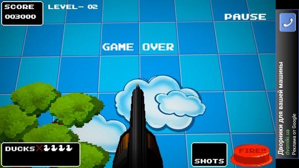 Duck Retro Hunt – отстреливаем уток для Galaxy S4