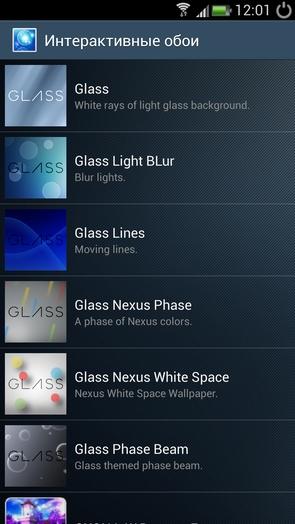 Google Glass HD Pack - сборник живых обоев
