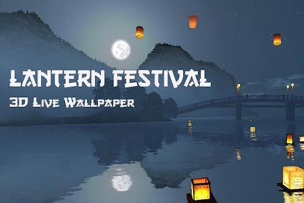 Lantern Festival 3D – трехмерные фонарики для Galaxy S4